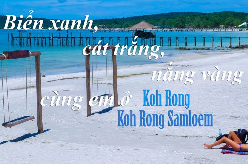 2koh-island16-1499240847691