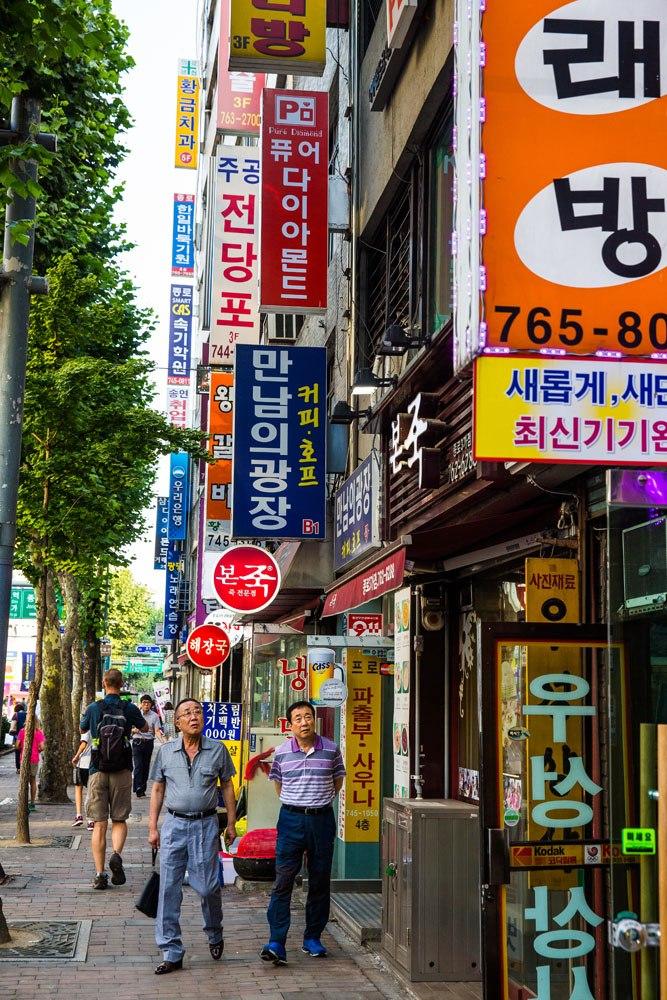 Seoul-Street